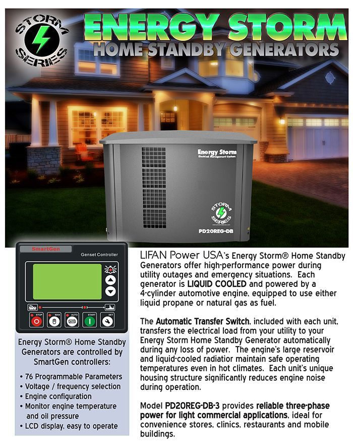 home standby lifan power usa home standby